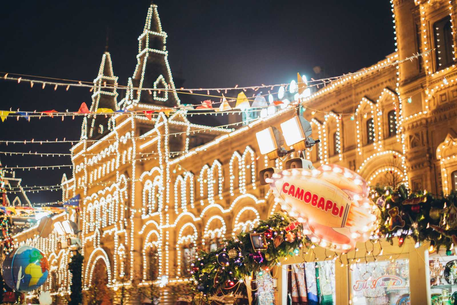 street decorated with garlands of lights and buntings to new year holidays in downtown